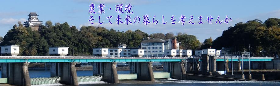 愛知県立稲沢高等学校